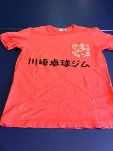 川崎卓球ジムオリジナルTシャツ4