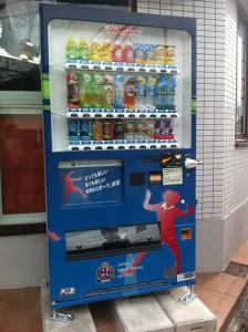 日本卓球リーグ支援自販機!!