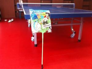 幼稚園児用ボール拾い網!