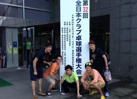 スグルミュージック!in福島!