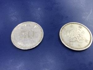 穴なしの50円玉!初めて見ました!