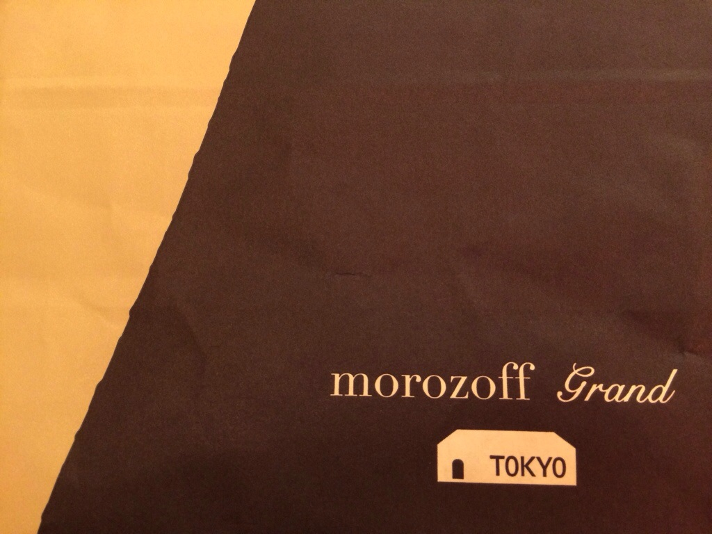 morozoff Grand TOKYO 紙袋!