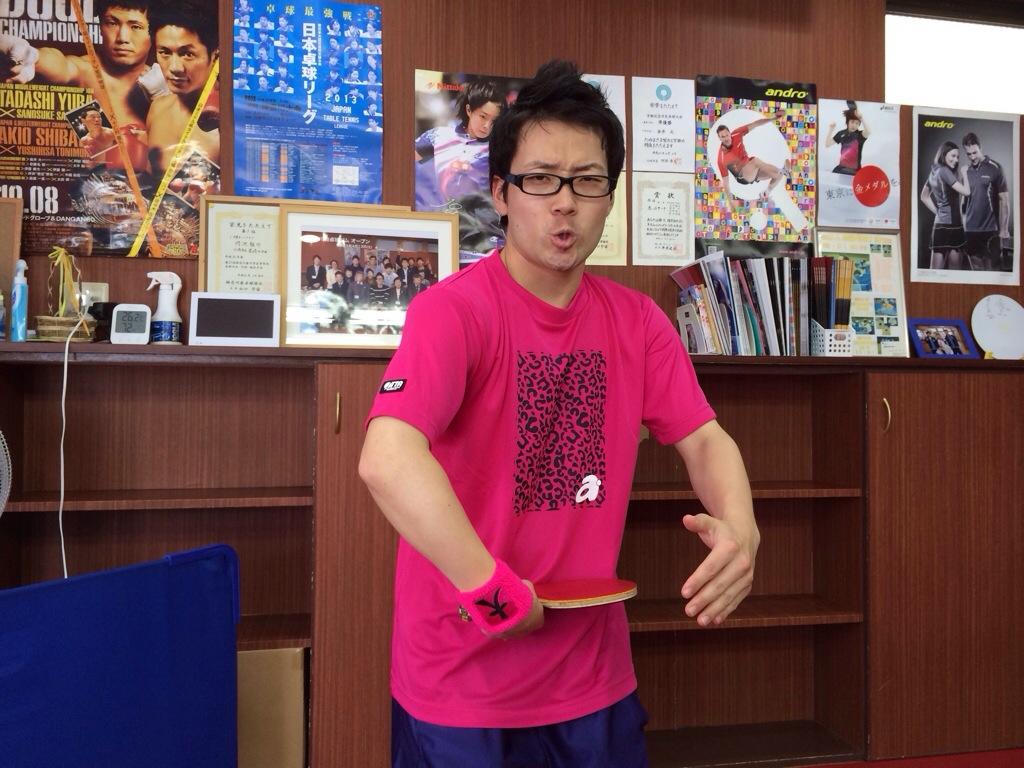androのサファリTシャツA!ピンクの豹!しゃれているユニフォームTシャツです!
