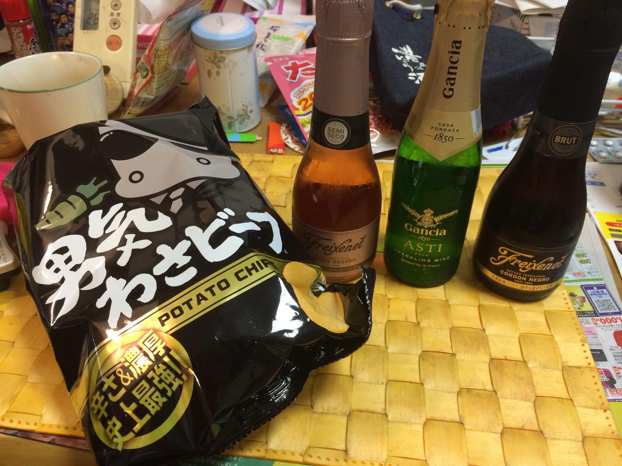シャンパン3本!男気わさビーフうまいです!