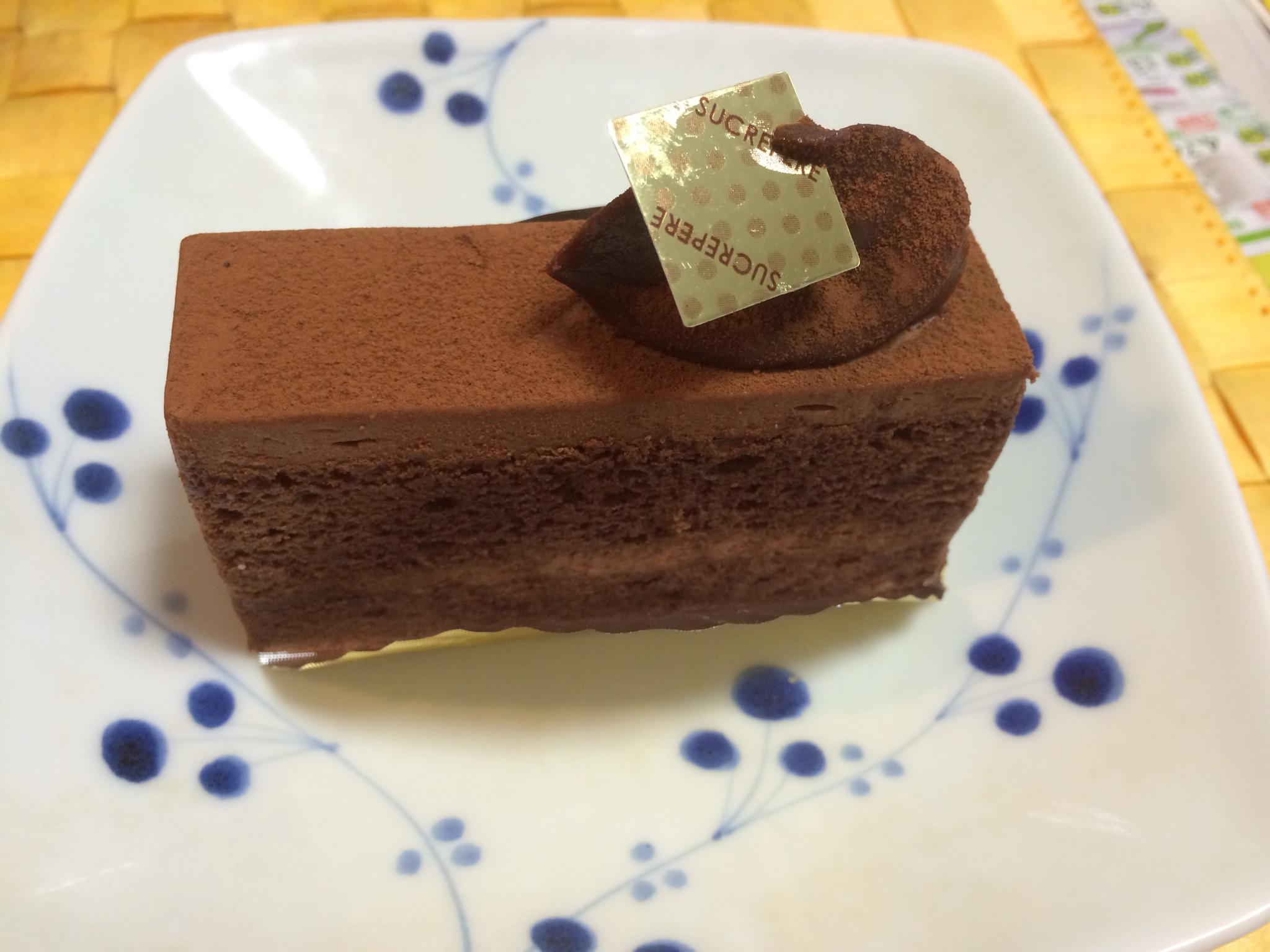 チョコケーキ!昔から好きです!笑