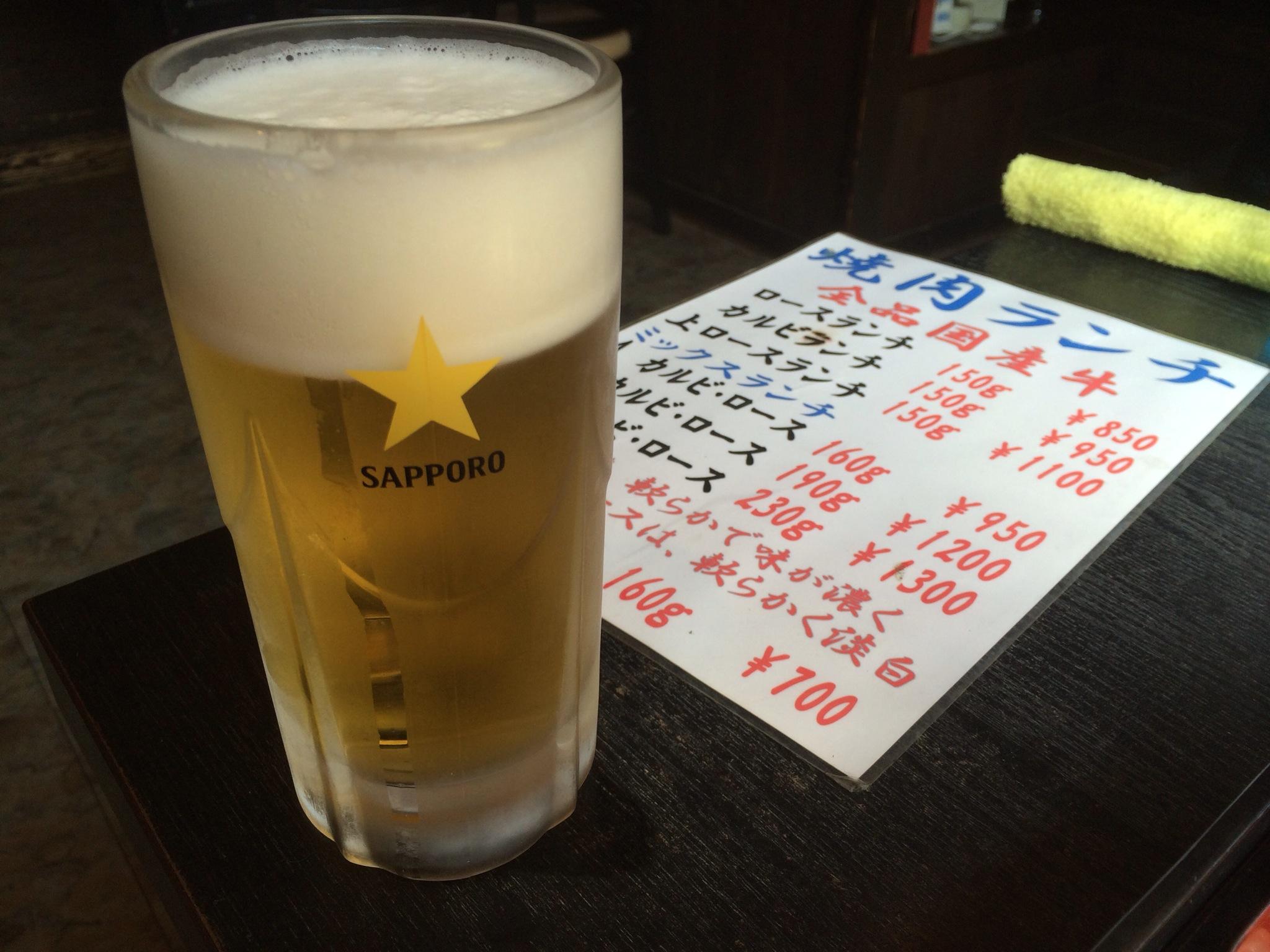 焼肉ランチとビール!!(*^_^*)