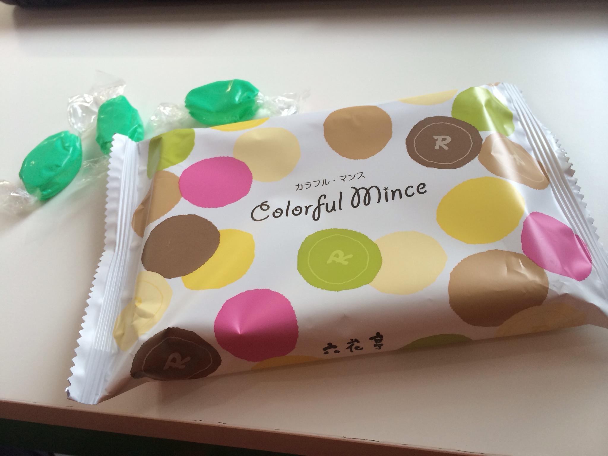 カラフル・マンス!!六花亭!!!!ヽ(^o^)丿