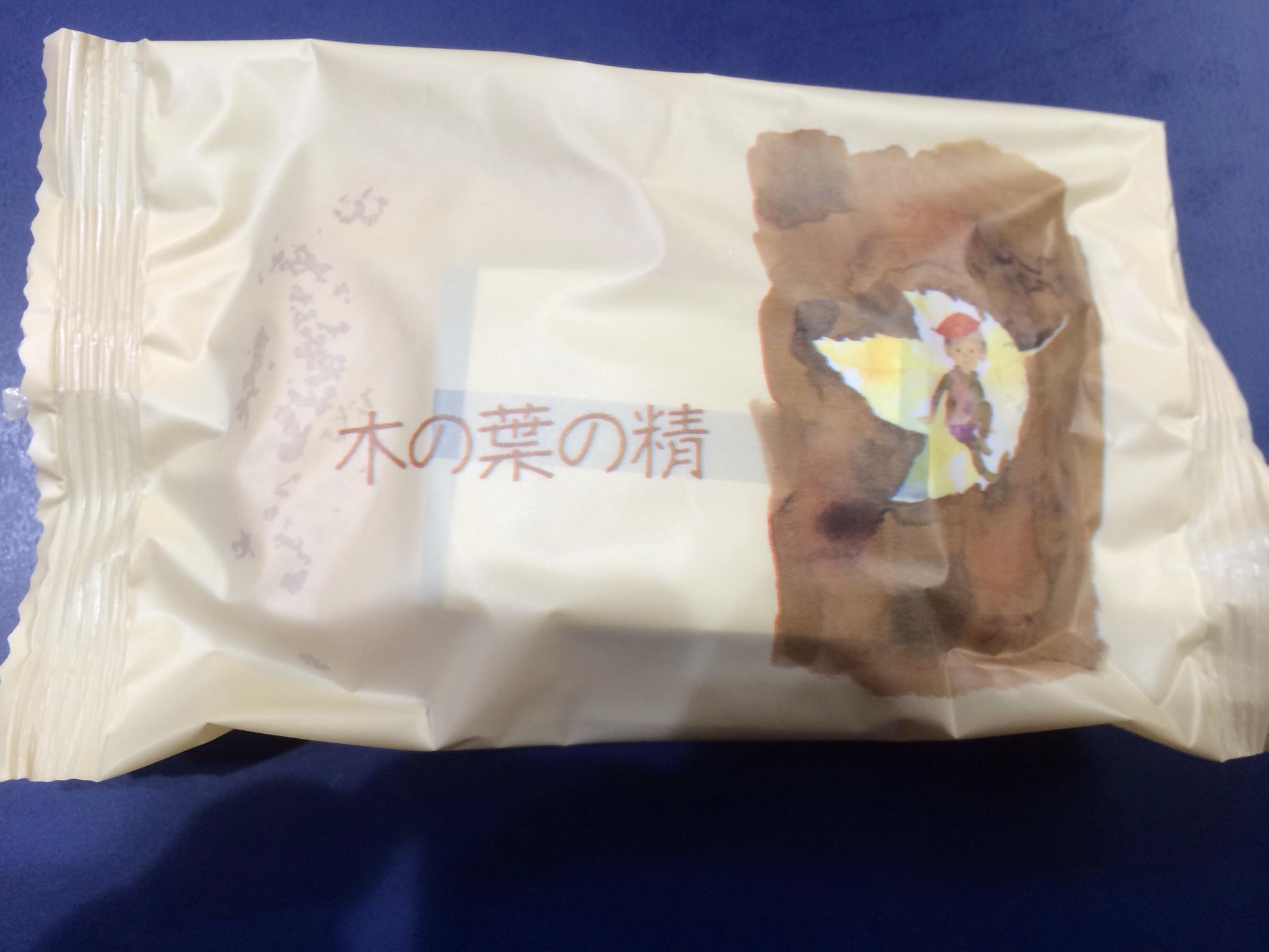 開運堂のお菓子!木の葉の精!!!!!!!!!
