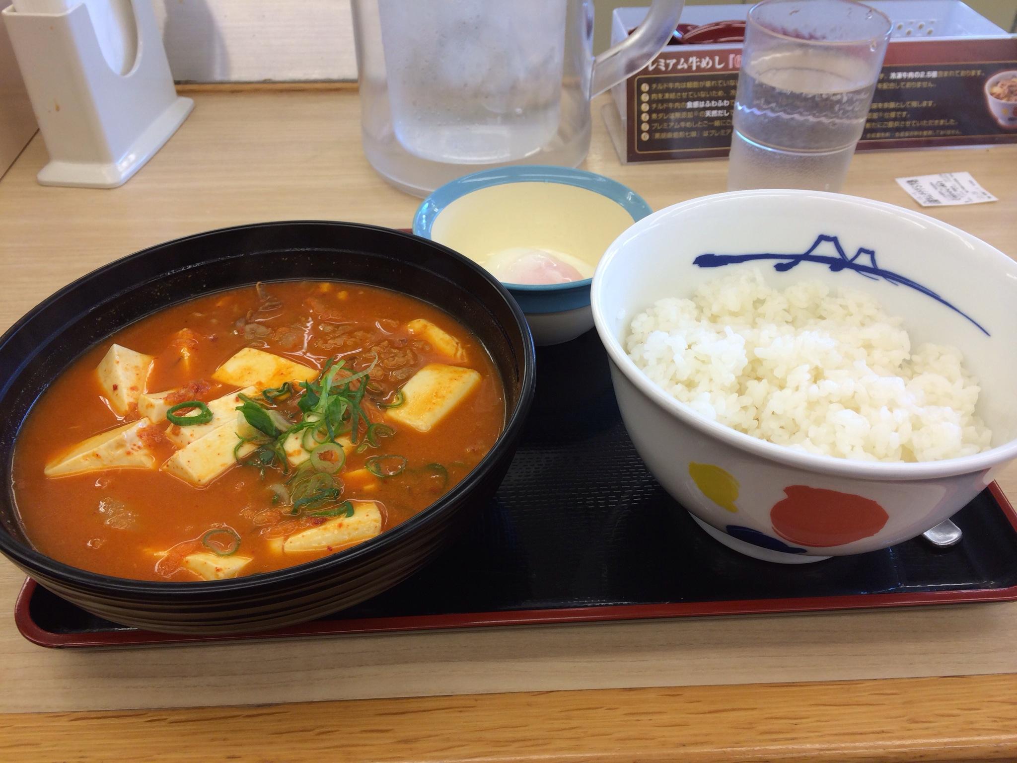 先日食べた松屋のキムチ豆腐チゲ定食!この時期にぴったりです!