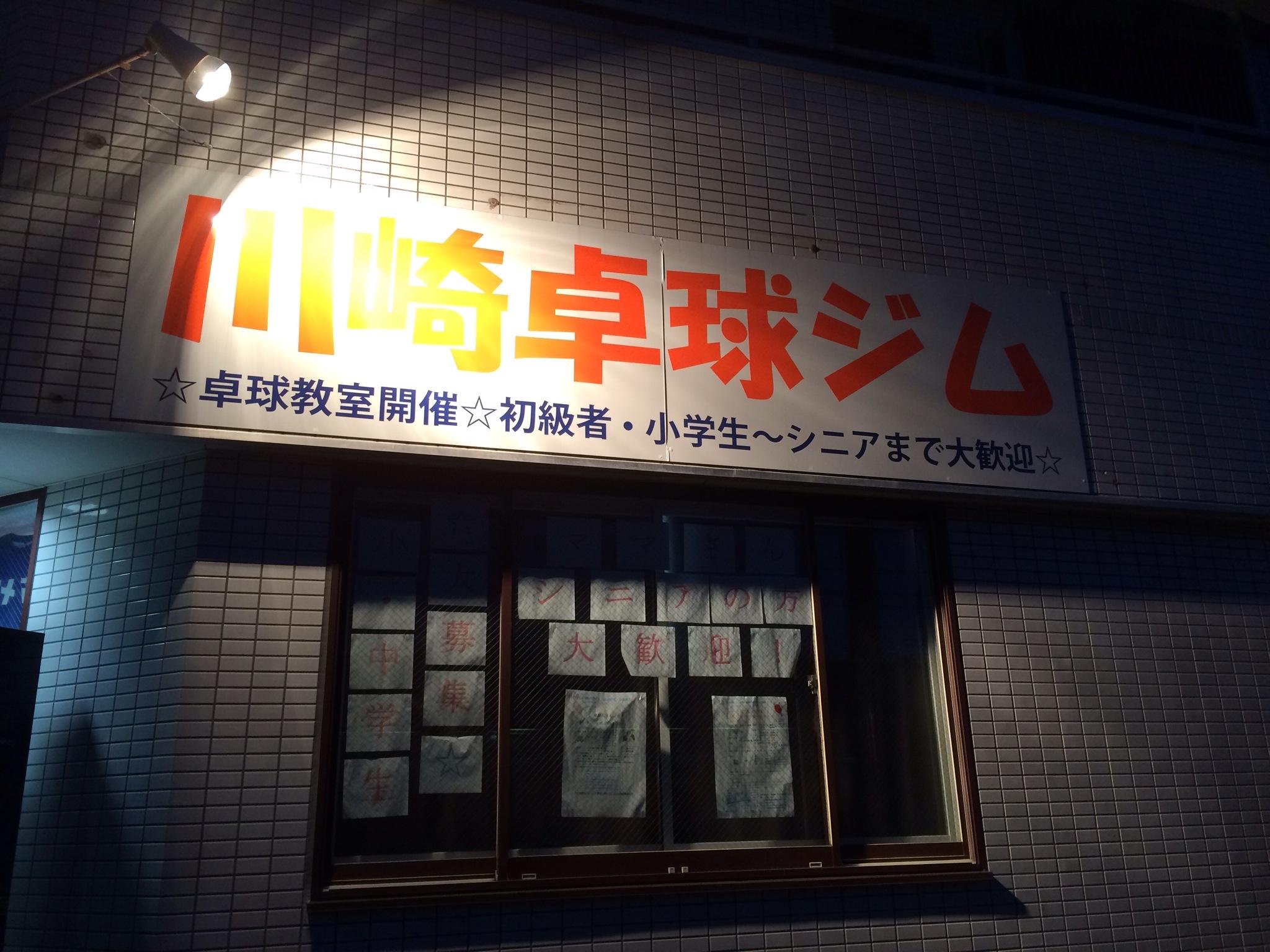 看板へのライト!結構明るいですヽ(^o^)丿