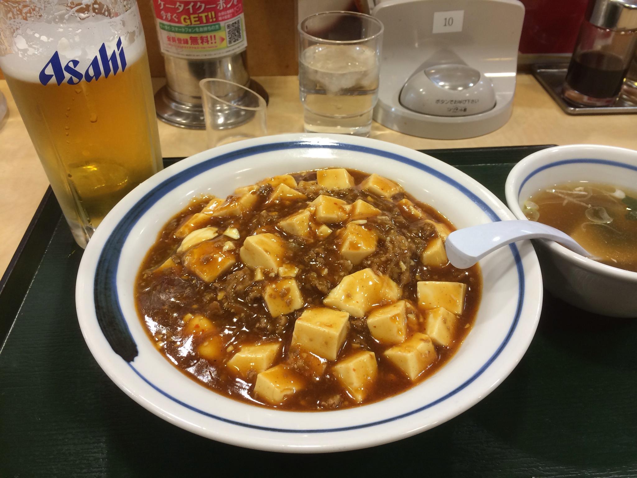 東秀の麻婆丼は好物のひとつです\(^o^)/