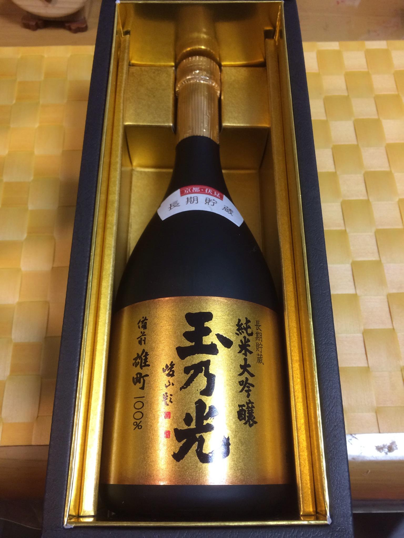 中学生の生徒からいただいた日本酒です!おいしくいただきました(*^_^*)