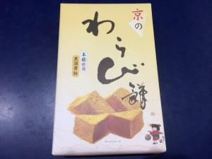 わらび餅!!!!!おいしそうですねヽ(^o^)丿