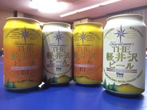 THE軽井沢ビール!!ビールはうまいですねヽ(^o^)丿