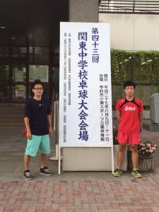 龍大くんと記念写真!関東大会にて!