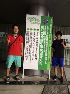 全国中学校卓球大会!宮城!