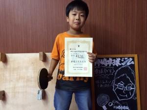 神奈川県小学生大会のホープスBで3位になったゆうまです!