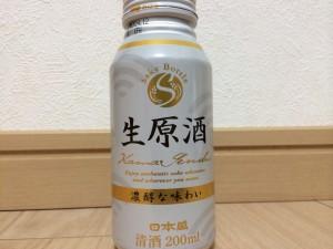 セブンイレブンに売っていた日本酒です!カフェオレかと思ってしまいますね!笑