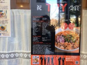 麺小屋てち!武蔵新城!味噌ラーメンがおすすめ!