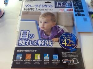 ブルーライトカットフィルム!赤ちゃんがかわいいです!