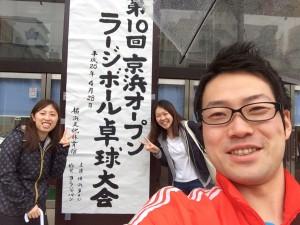 京浜オープンラージボール大会!