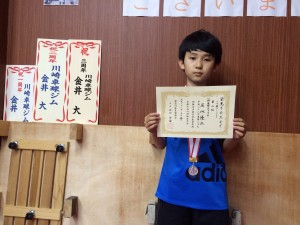 川崎市学年別大会!1年生の部!準優勝!