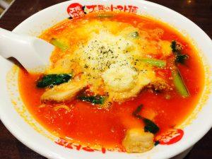 太陽のトマト麺「チーズラーメン」です!!トマトの味がしっかりしてスープがとってもおいしいです(^O^)/