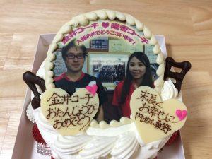 オリジナルケーキ!ありがとうございます!
