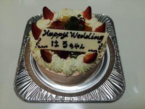 ケーキが登場!結婚のお祝いをしてくれました\(^o^)/