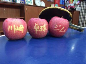 文字入りリンゴ!はるかコーチの実家から届きました!