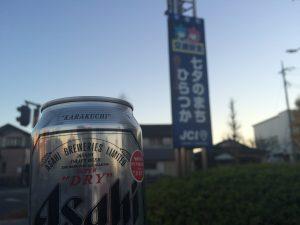 ビールを飲みながら平塚駅まで約30分歩きました(*^_^*)