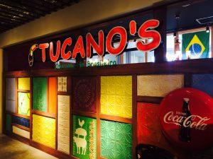 シュラスコのお店♪「TUCANO'S Churrascaria Brasileira」