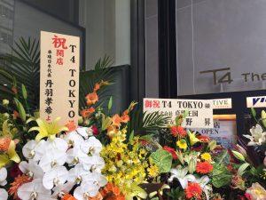 日本代表丹羽選手からのお花も!