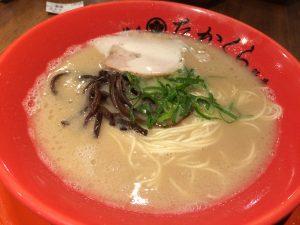 武蔵小杉!たかくら!2番釜スープ!おいしいです!(*^-^*)