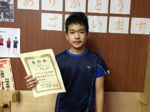 横浜市小学生ランク別オープン大会!3位入賞!がんばりました!