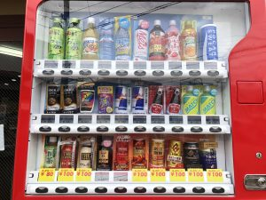 100円自販機あります!