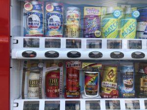 ニュードリンク!100円自販機!