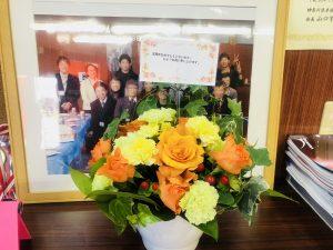 お祝いの花をいただきました!ありがとうございます!