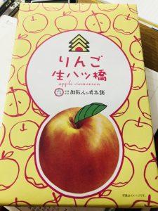 中学3年生の修学旅行のお土産!陽香コーチを意識してりんごにしてくれたのでしょうか?\(^o^)/