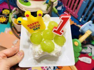 1才でも食べれる誕生日ケーキ!(*^_^*)