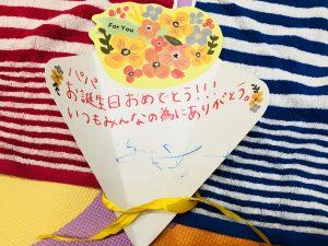 ついでにパパの誕生日も祝ってくれました!かなたの落書きがサインみたいです!笑