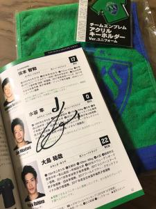 水谷選手のサイン!木下マイスター東京のタオル、キーホルダー!