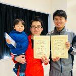 川崎卓球選手権!3位入賞!