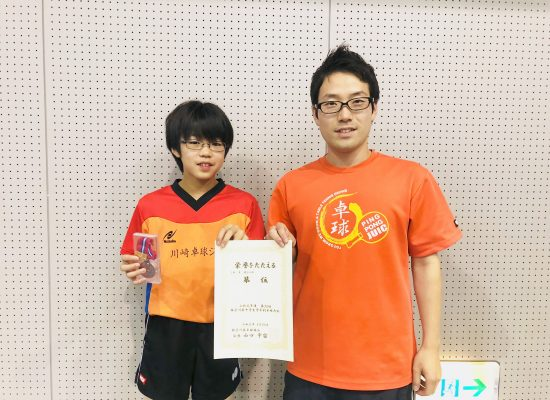 神奈川県学年別卓球大会!ベスト8入賞!
