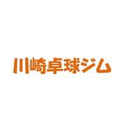川崎卓球ジム・ユーチューブチャンネル開設!