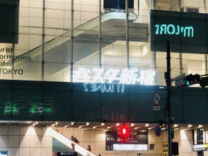 バスタ新宿!初体験!便利です!