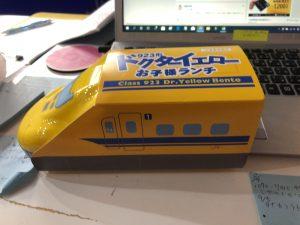 ドクターイエローのランチボックス!新幹線!