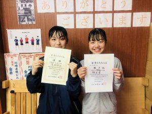 川崎市中学生新人戦優勝!3位!