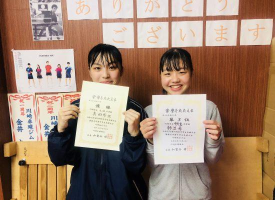 川崎市中学生新人戦!優勝!3位!