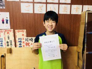 優勝!調布市小中学生オープン卓球大会!